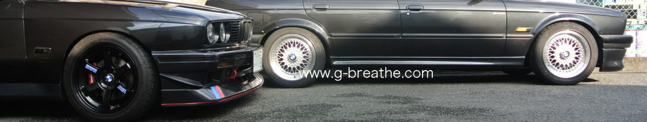 Garage Breathe BMW E30