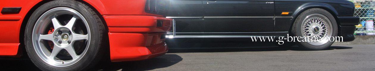 Garage Breathe BMW E30